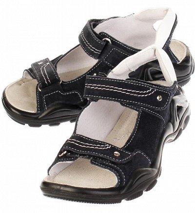 Обувь + Аксессуары для ВСЕЙ семьи Огромный выбор, СУПЕР цены — Детская обувь/Лето*2 — Для подростков