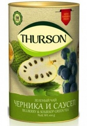 "Чай зеленый ТУРСОН ""Черника-Саусеп"" 100гр"