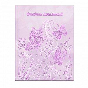 Дневник школьный арт. 56420 ЦВЕТЫ / твёрдый переплёт, А5+, 48 л., тиснение голографической фольгой, глянцевая ламинация, печать в одну краску, универсальная шпаргалка/