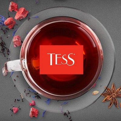 Идеальный чай и вкуснейший кофе☕ — Чай Тесс — Чай