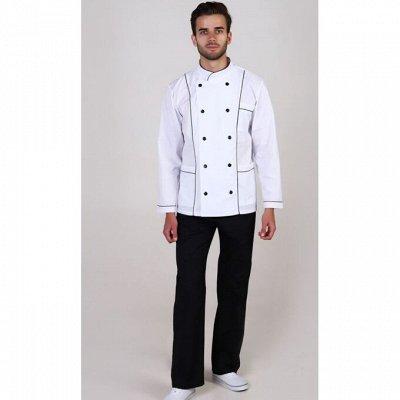 Одежда для поваров, торговли и салонов красоты! — Одежда для прочих специальностей — Униформа и спецодежда