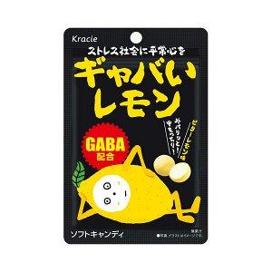 Лимонные конфеты Kracie с коллагеном и GABA 32 г.