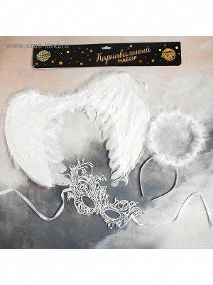 Набор карнавальный Белый ангел крылья маска ободок