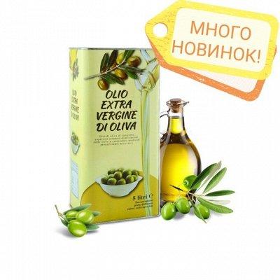 Оливковое масло! Бумажная Япония! Корея, соусы. Тайланд — Оливковое масло от 0,25 до 5 литров. Удобно и качественно — Растительные масла