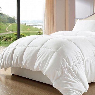 Бамбуковый Sale! -30% на классные подушки! — Гусиный пух — Спальня и гостиная