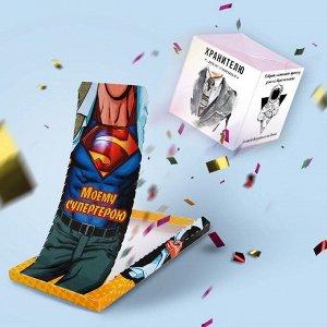 Взрывная открытка! Моему Супергерою!