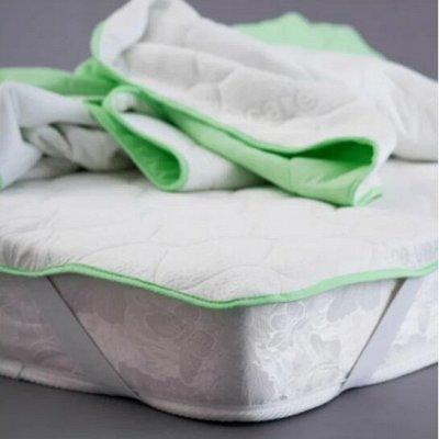 Бамбуковый Sale! -30% на классные подушки! — Наматрасники бамбук — Наматрасники