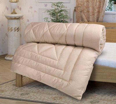 """Бамбуковый Sale! -30% на классные подушки! — Премиум """"Cashmere"""" пух козы — Спальня и гостиная"""