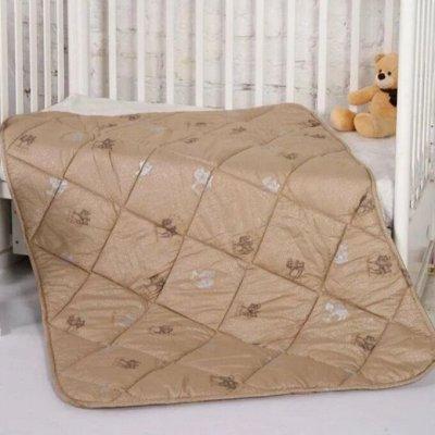 Бамбуковый Sale! -30% на классные подушки! — Верблюжонок — Детская