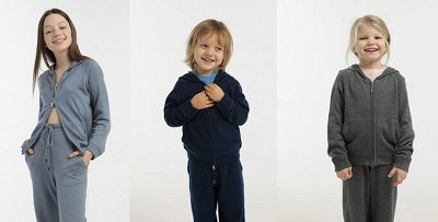 Norveg — умнее холода. Предзаказ/ Детство — Norveg New Comfort Костюмы трикотажные