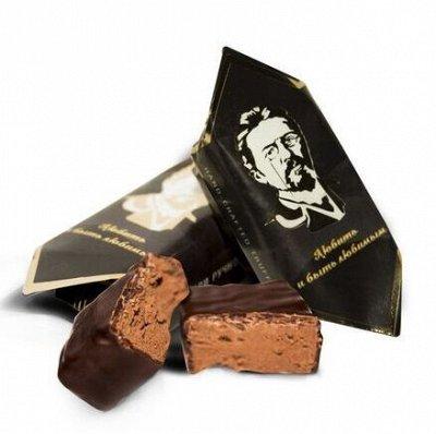🍭СЛАДКОЕ НАСТРОЕНИЕ! Та самая вишня в ликёре 🍒 — Трюфели ручной работы Гранд Шоколад — Восточные сладости