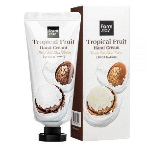 Farm Stay Tropical Fruit Hand Cream Moist Full Shea Butter Крем для рук с маслом ши 50мл