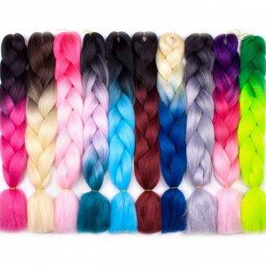 Канекалоны Цена за 1 косу  расцветки различные