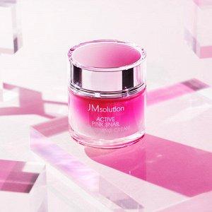 JMSolution Active Pink Snail Brightening Cream Prime Осветляющий крем с экстрактом улитки, 60мл