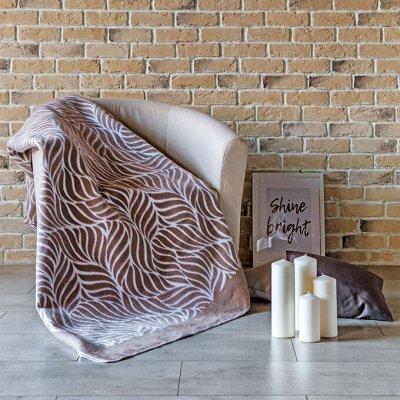 Байковые одеяла из 100% хлопка по самым низким ценам! — Байковые одеяла Премиум — Спальня и гостиная