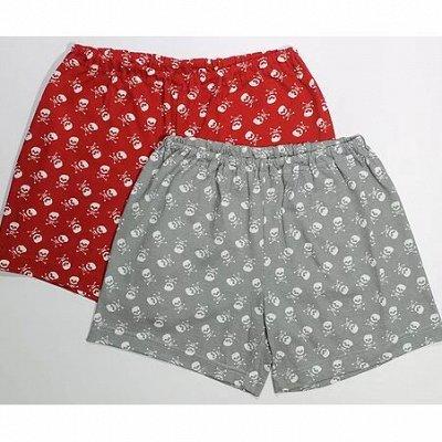 Три лисёнка🎈 Яркий Бюджетный Трикотаж Новинки🎈 — Одежда и белье для мужчин МиМ — Одежда