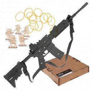 Деревянная винтовка-резинкострел М4 Arma Toys