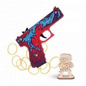 Пистолет «Глок» из игры CS:GO в скине «Дух воды» Arma Toys