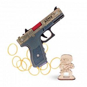 Пистолет «Глок» из игры CS:GO в скине «Ястреб» Arma Toys