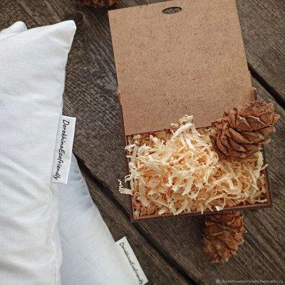 Большие скидки на гречневые подушки!  — Подушки для сна кедровая стружка — Спальня и гостиная