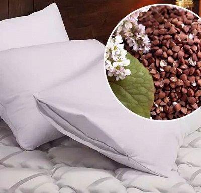 Большие скидки на гречневые подушки!  — Подушки для сна гречишная лузга — Подушки