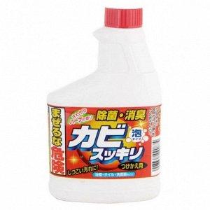 Чистящее средство от плесени сменная упаковка 400ML