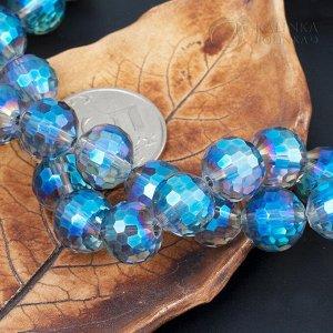 Хрустальные бусины имитация Сваровски, форма шар, бесцветные сине-фиолетовое покрытие, р-р 12м, отв-е 1.5мм, в нитке 50 бусин.