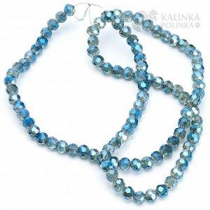 Бусины хрустальные граненые, цвет серо-голубой, форма шар, диаметр 4мм, отв. 1мм, в нитке 99 бусин.