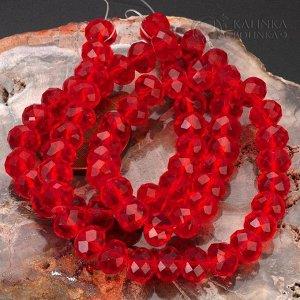 Бусины хрустальные рондели, имитация Сваровски, цвет рубиновый, р-р 8х6мм, отв. 1.5мм, в нитке 68 бусин/43см.