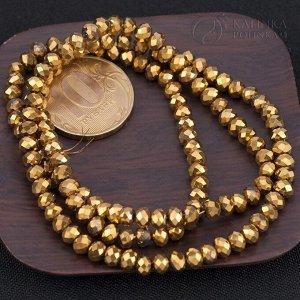 Хрустальные бусины-рондели, имитация Сваровски, цвет бронзовый глянец, р-р 4х3мм, отв-е 1мм, в нитке 138 бусин.