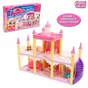 Дом для кукол «Сказочный замок», с мебелью, фигурками и аксессуарами