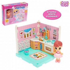 Пластиковый домик для кукол «В гостях у Молли» кухня, с куклой и аксессуарами