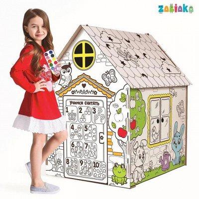Развивающие игрушки от Симы — Картонный конструктор — Развивающие игрушки