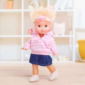 Кукла Маленькая Леди 25 см 747127 МИКС пакет
