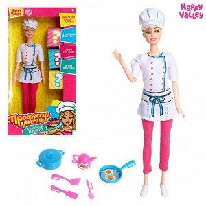 Кукла модель «Профессия мечты. Классный кондитер» шарнирная, с аксессуарами