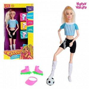 Кукла модель «Профессия мечты. Лучшая спортсменка», шарнирная, с аксессуарами