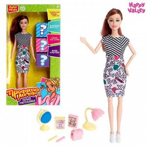 Кукла модель «Профессия мечты. Первая учительница», шарнирная, с аксессуарами