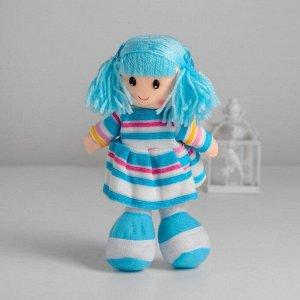 Мягкая игрушка «Кукла», в вязаном платьишке, цвета МИКС