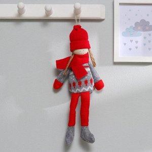 Кукла интерьерная «Маруся», в свитере и шапке