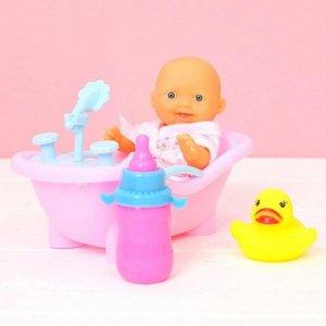 Пупс «Саша», с ванной, с аксессуарами