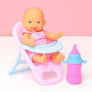 Пупс «Малыш» со стульчиком, с аксессуаром