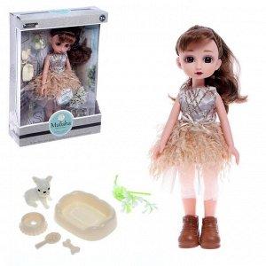Кукла классическая «Арина», в вечернем платье