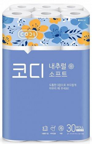 "Особомягкая туалетная бумага ""CODI - Natural Soft""  (трехслойная, с цветным тиснёным рисунком) 27 м х 30 рулонов"