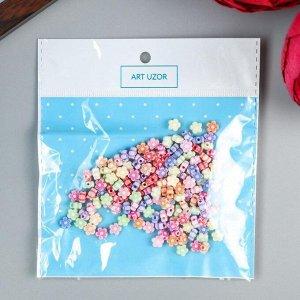 "Набор бусин декоративных пластик ""Цветочки"" (набор 150 шт) 0,6х0,6 см"