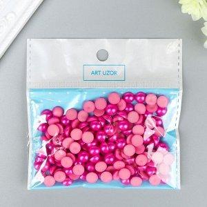 Набор для творчества, половина жемчужины, цветная, d=0.8 см, 20 г