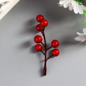 """Декор для творчества """"Веточка с ягодами 7 ягод"""" набор 10 шт 7 см"""