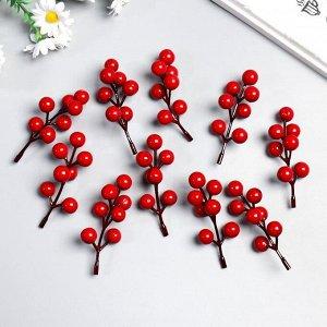 """Декор для творчества """"Веточка с ягодами 7 ягод"""" набор 10 шт 9,3 см"""