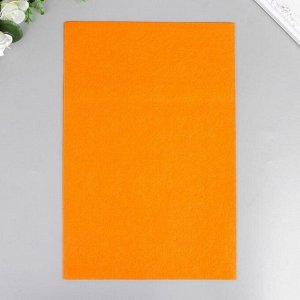 "Фетр жесткий 1 мм ""Ярко-оранжевый"" набор 10 листов формат А4"