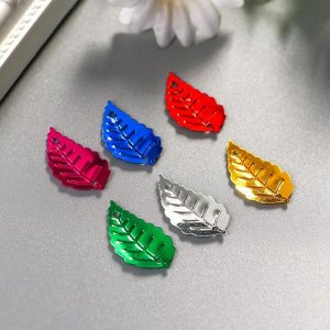 """Набор для творчества пайетки 10 граммов """"Разноцветные листочки"""" 2,4х1,3 см"""