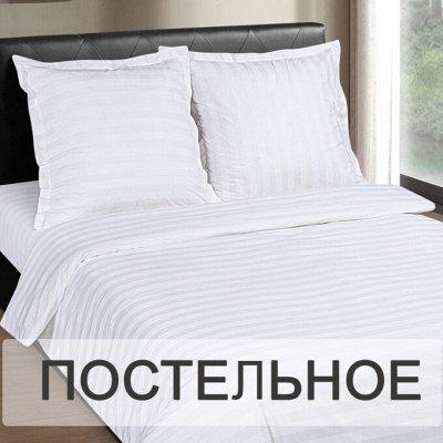 Лиза - футболки от 308 рублей! — Постельное белье — Постельное белье